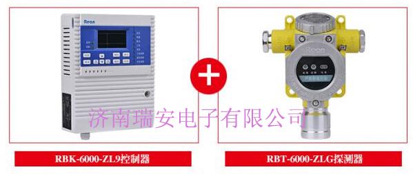 燃气泄漏报警器设计遵循国标GB16808-2008和GB15322.1-2003。RBK-6000-ZL9型燃气报警控制器外形美观、显示界面清晰、操作简单,产品整机采用模块化结构设计,便于维护。当环境中气体浓度过高时,报警控制器立即发出声光报警,提醒现场工作人员采取措施,燃气泄漏报警器并能同时联动输出切断电磁阀、开启排风扇、轴流风机等联动设备,有效的保障生命财产安全。  燃气泄漏报警器控制器主要特点  燃气泄漏报警器-RBT-6000-ZZLG探测器特点    燃气泄漏报警器推荐: